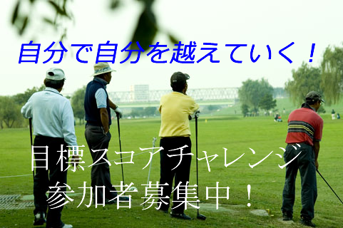 gm_site_bn
